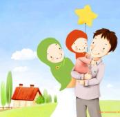 Cinta Jodoh Quote Islam Hati Pernikahan Konsultasi